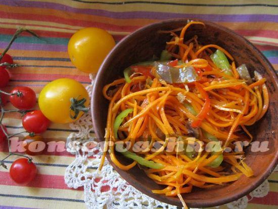 Морковь по-корейски с баклажанами и перцем