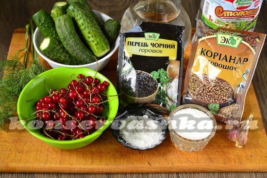Ингредиенты для приготовления маринованных огурцов на зиму