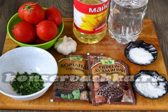 Ингредиенты для приготовления помидор дольками