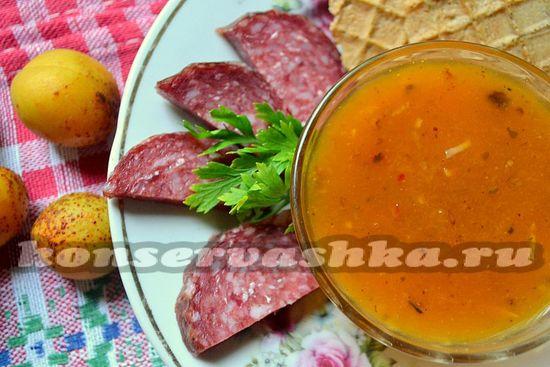 рецепт пикантного соуса из абрикоса и алычи на зиму.