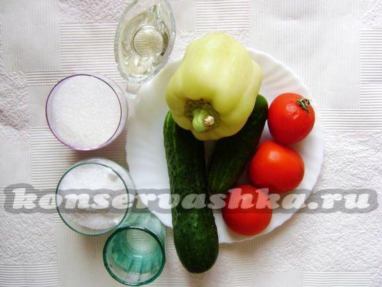 Ингредиенты для приготовления овощной тушенки на зиму