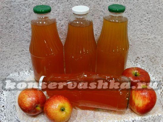 Домашний яблочный сок из соковарки