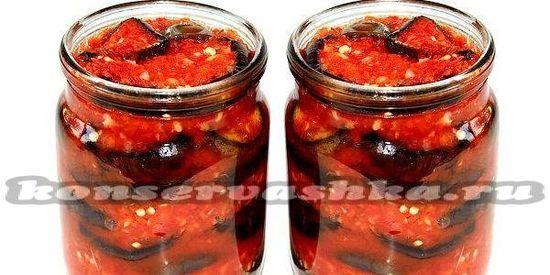 Тёщин язык из кабачков на зиму, рецепт