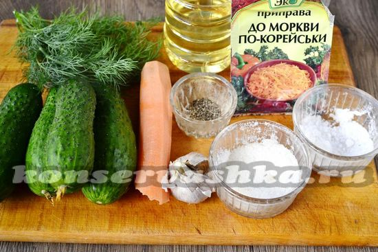 Ингредиенты для приготовления огурцы по-корейски самый вкусный рецепт на зиму без стерилизации