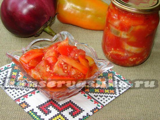 Баклажаны в томате с болгарским перцем