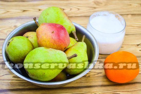 Ингредиенты для приготовления варенья из груши с апельсином
