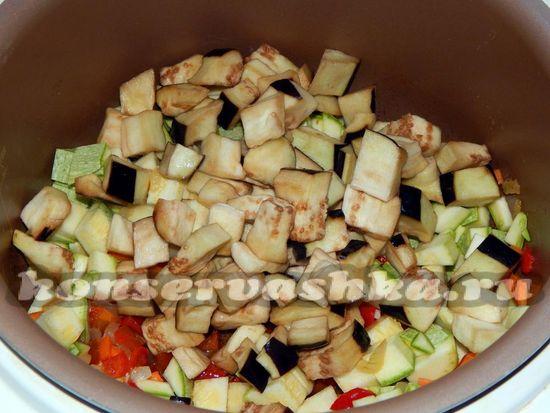 добавить кабачки и баклажаны