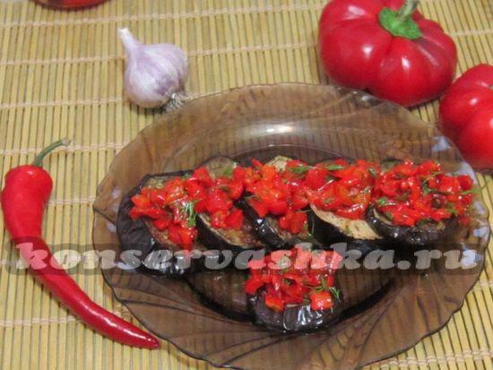 рецепт запеченных баклажан с перцем по-итальянски