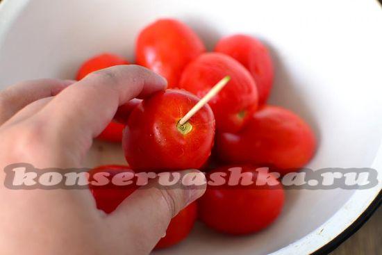 Перебрать томаты