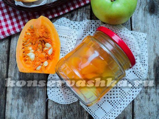 Рецепт Компот из тыквы и яблок на зиму