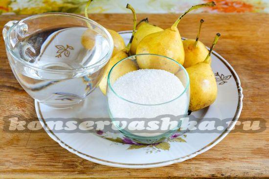 Ингредиенты для приготовления груш на зиму