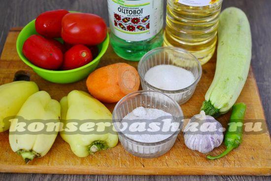 Ингредиенты для приготовления кабачков на зиму тещин язык