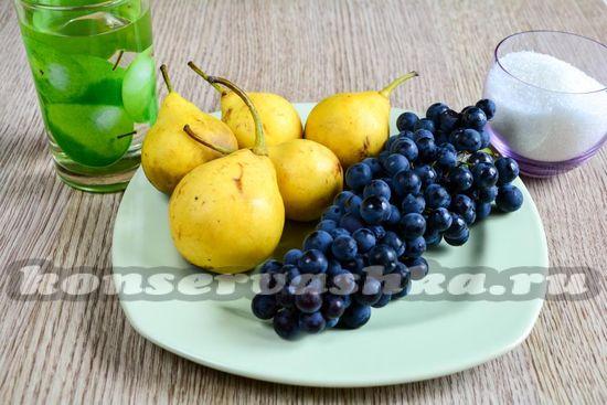 Ингредиенты для приготовления маринованных груш с виноградом на зиму