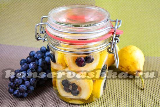 Маринованные груши на зиму, рецепт с виноградом