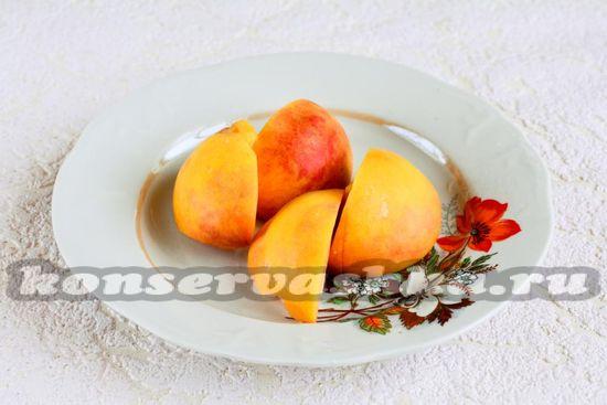 персики нарезать