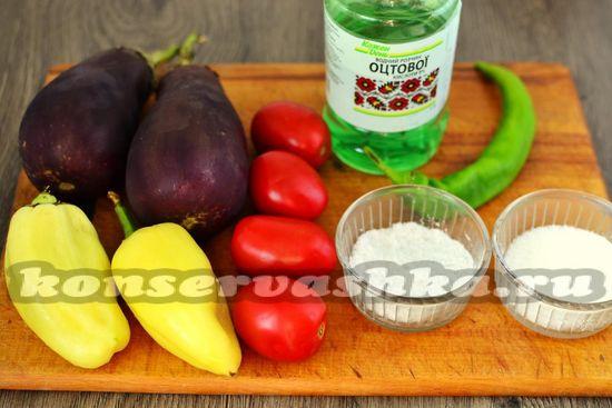 Ингредиенты для приготовления тещиного языка из баклажан