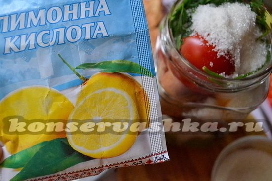 добавить лимонную кислоту