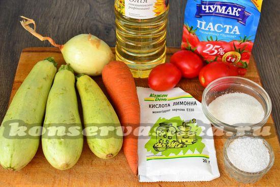 Ингредиенты для приготовления икры кабачковой по ГОСТУ
