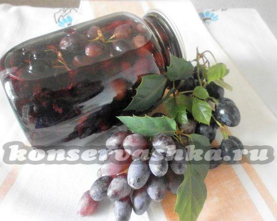 Рецепт Консервация винограда.