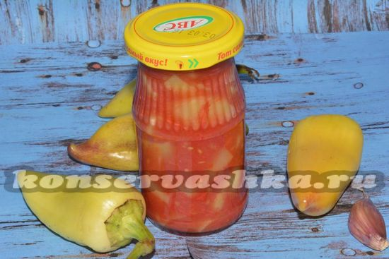 Перец в томатной заливке на зиму с чесноком