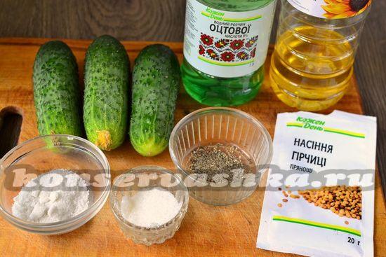 Ингредиенты для приготовления резанных огурцов на зиму