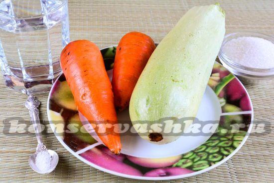 Ингредиенты для приготовления компота из моркови и кабачков