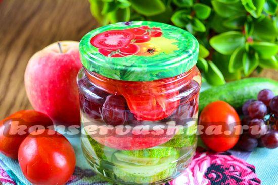 Ассорти из огурцов и помидоров на зиму, рецепт с виноградом