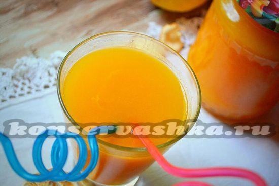 Рецепт тыквенного напитка с апельсинами на зиму