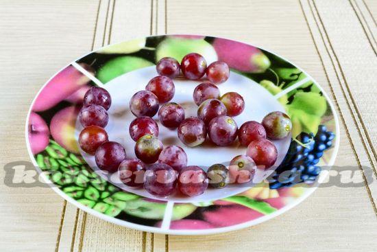 Промыть виноград