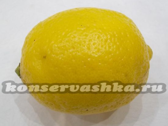 Лимон вымыт и высушен