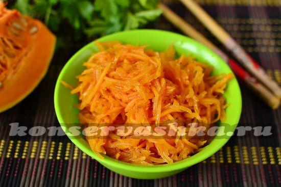 Рецепт тыквы по-корейски