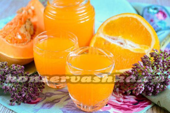 Рецепт тыквенного сока с апельсином