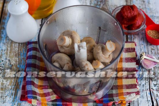 Измельчить грибы