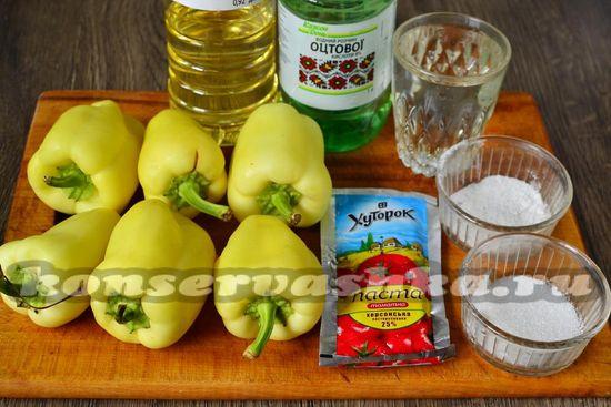 Ингредиенты для приготовления лечо из болгарского перца