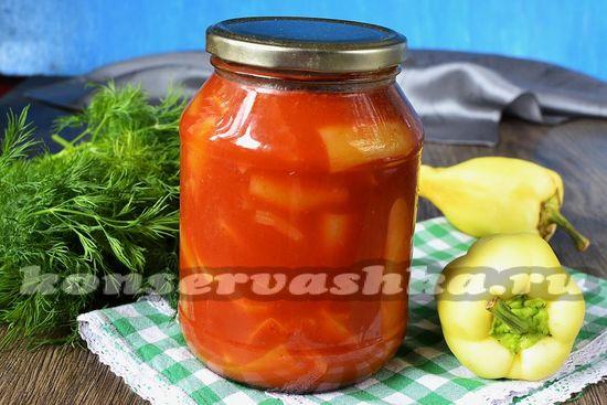 Лечо из болгарского перца на зиму пальчики оближешь с томатной пастой