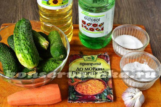 Ингредиенты для приготовления огурцов по-корейски на зиму