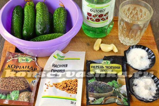 Ингредиенты для приготовления огурцов с семенами горчицы