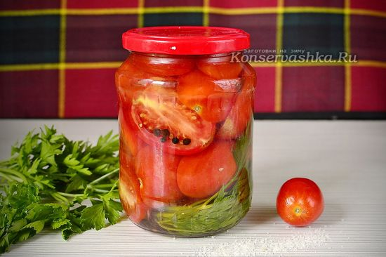 рецепт помидор на зиму без уксуса