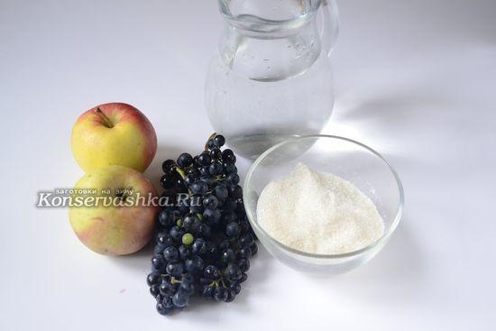 Ингредиенты для приготовления компота из яблок и винограда на зиму