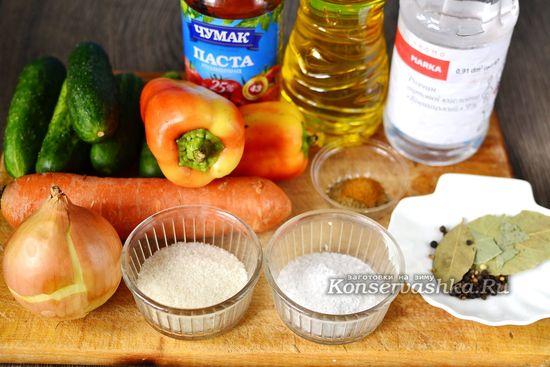 Ингредиенты для приготовления лечо из огурцов