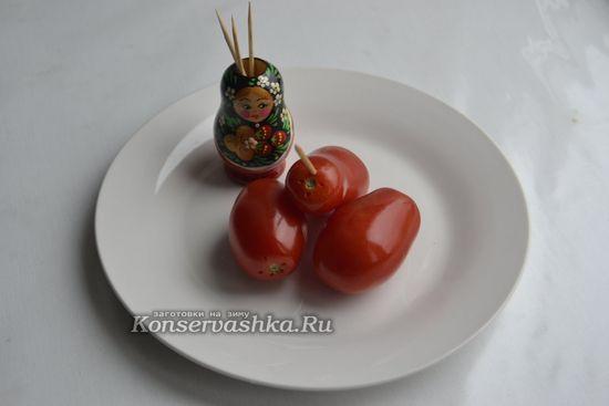 помидоры наколоть зубочисткой