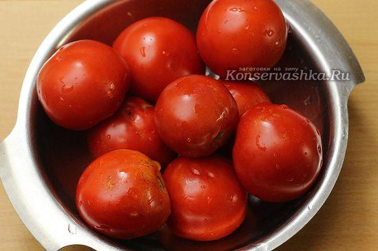 подготовили помидоры