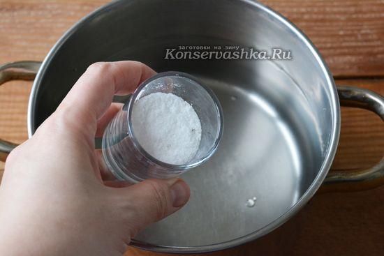 всыпьте соль