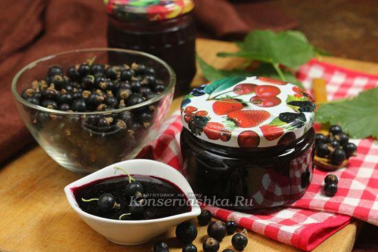 желе из черной смородины на зиму