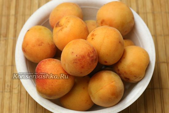 подготовили абрикосы