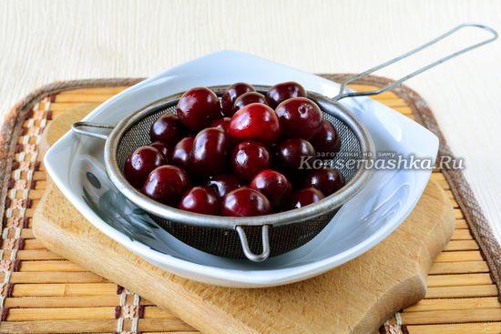 Вымыть вишни
