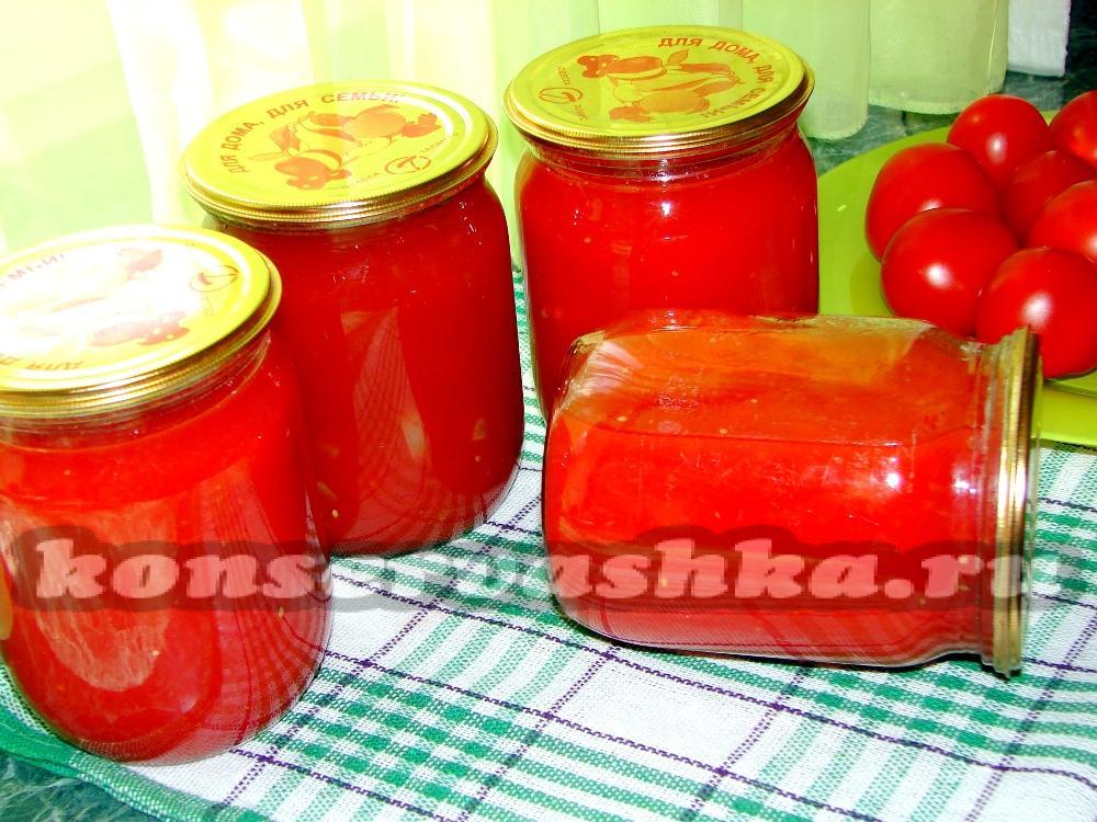 Томат из помидоров на зиму простой рецепт Пальчики оближешь