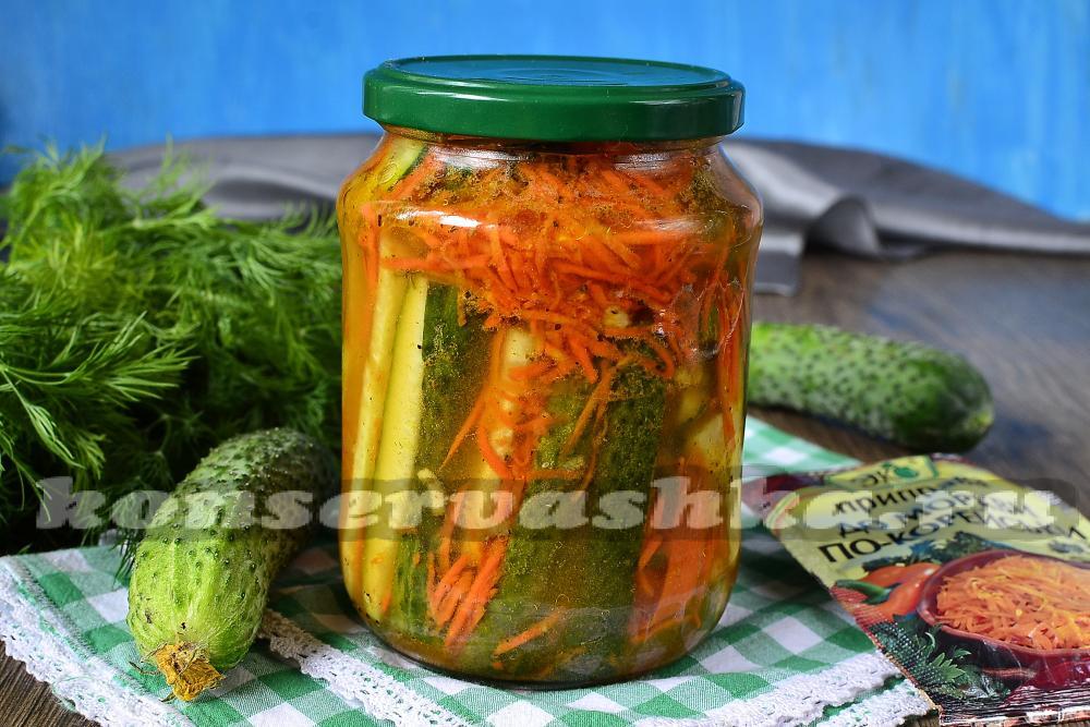 огурцы рецепт на зиму с приправой для корейской моркови