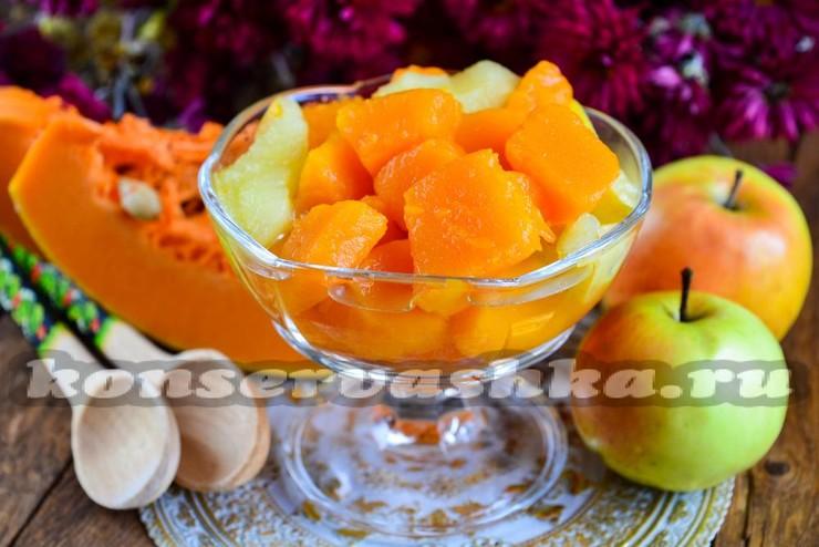 Варенье из тыквы, яблок и лимона