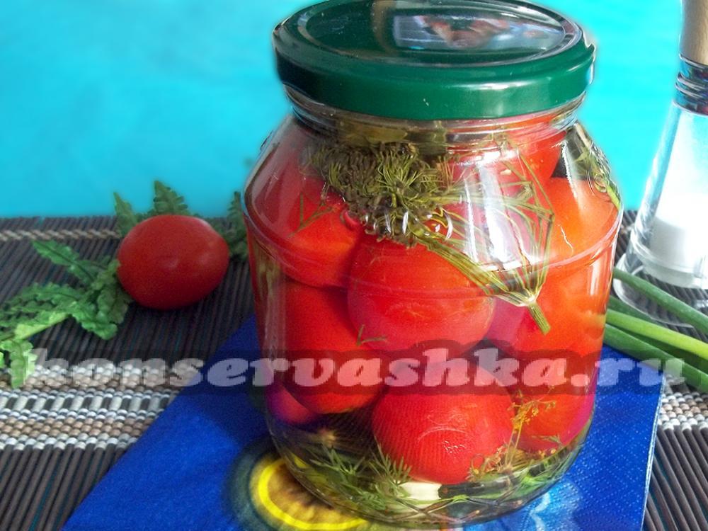 Малосольные помидоры с холодной